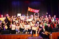 В ТулГУ прошёл вьетнамский фестиваль, Фото: 21