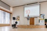 Гендиректор «Билайн» рассказал тульским студентам об успехе, Фото: 33