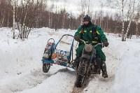 От зимнего мототоксикоза – мотослет «Самовар-Треффен» , Фото: 180