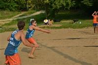 III ежегодный открытый турнир по пляжному волейболу «До свидания, Лето!», Фото: 8