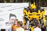 «Школодром-2018». Было круто!, Фото: 550