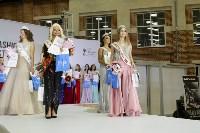 Краса Тулы - 2019, Фото: 349
