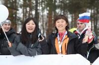 I-й чемпионат мира по спортивному ориентированию на лыжах среди студентов., Фото: 100