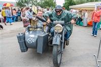 Фестиваль Крапивы - 2014, Фото: 190
