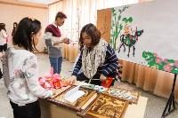 День родного языка в ТГПУ. 26.02.2015, Фото: 11