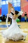I-й Международный турнир по танцевальному спорту «Кубок губернатора ТО», Фото: 8