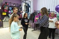 Открытие магазина Аврора, Фото: 43