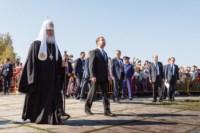 Дмитрий Медведев на Куликовом поле. 21 сентября 2014 года, Фото: 20