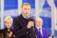 I-й Кубок главы администрации Новомосковска по хоккею., Фото: 91