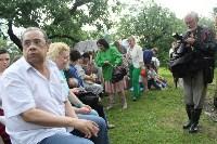 Сад гениев. 9 июля 2015 года, Фото: 2