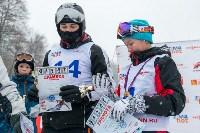 Третий этап первенства Тульской области по горнолыжному спорту., Фото: 100