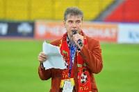 «Кубань» Краснодар - «Арсенал» Тула - 5:1., Фото: 20