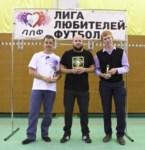 Кубок Лиги Любителей Футбола 2014 года. 30 августа, Фото: 6