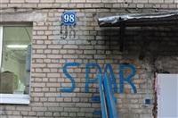 Спар в Туле, Фото: 6