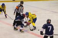 Международный детский хоккейный турнир EuroChem Cup 2017, Фото: 2