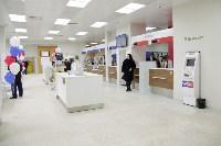 В Туле открылось первое почтовое отделение нового формата, Фото: 6