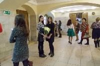 В Туле отметили 85-летие театра юного зрителя, Фото: 24