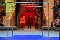 Цирковое шоу, Фото: 1