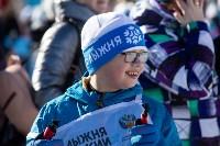 Лыжня России-2020, Фото: 157