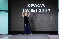 Титул «Краса Тулы – 2021» выиграла Юлия Горбатова, Фото: 145
