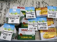 бежин луг точка продаж в салюте, Фото: 13