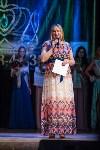 Мисс Тульская область-2015, Фото: 170