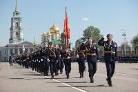 Парад Победы-2016, Фото: 104