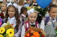 1 сентября в тульских школах прошли праздничные линейки , Фото: 9