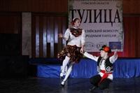 Всероссийский конкурс народного танца «Тулица». 26 января 2014, Фото: 41