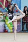 Соревнования «Первые шаги в художественной гимнастике», Фото: 35