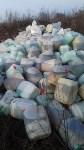 Незаконная свалка химикатов в Туле, Фото: 11