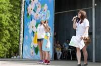 Фестиваль дворовых игр, Фото: 29