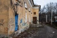 Город Липки: От передового шахтерского города до серого уездного населенного пункта, Фото: 131