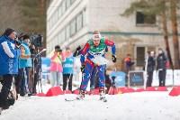 Чемпионат мира по спортивному ориентированию на лыжах в Алексине. Последний день., Фото: 33