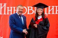Вручение дипломов магистрам ТулГУ, Фото: 50