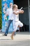 Фестиваль дворовых игр, Фото: 17