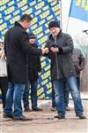 Митинг ЛДПР. 23 февраля 2014, Фото: 17
