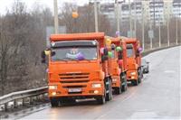 Открытие Калужского шоссе, Фото: 1