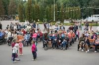 Национальные праздники в парке, Фото: 18