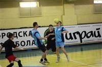 Чемпионат Тулы по мини-футболу среди любителей. 1-2 марта 2014, Фото: 1
