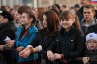 Празднование годовщины воссоединения Крыма с Россией в Туле, Фото: 19