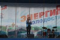 Фестиваль «Энергия молодости», Фото: 7