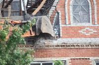 Демонтаж незаконных цыганских домов в Плеханово и Хрущево, Фото: 30