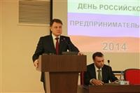 Форум предпринимателей Тульской области, Фото: 21