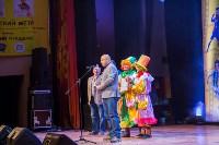 Закрытие фестиваля Улыбнись, Россия, Фото: 138
