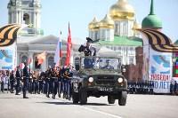 Парад Победы. 9 мая 2015 года, Фото: 1