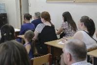 Встреча в МБОУ ВОШ, Фото: 9