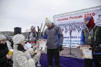 Лыжная России-2019, Фото: 63