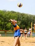 Пляжный волейбол 18 июня 2016, Фото: 8