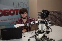 Открытие шоу роботов в Туле: искусственный интеллект и робо-дискотека, Фото: 59
